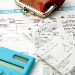 節約して貯金額を増やすための簡単な方法